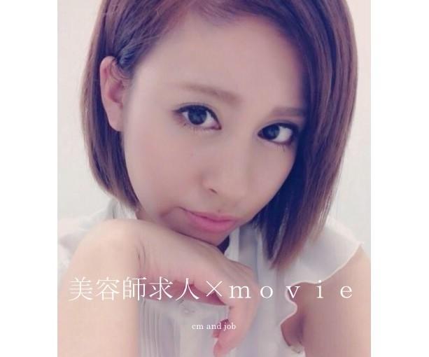 美容師求人 × movie
